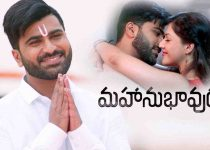 Mahanubhavudu Full Movie Download