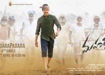 Maharshi Full movie Download