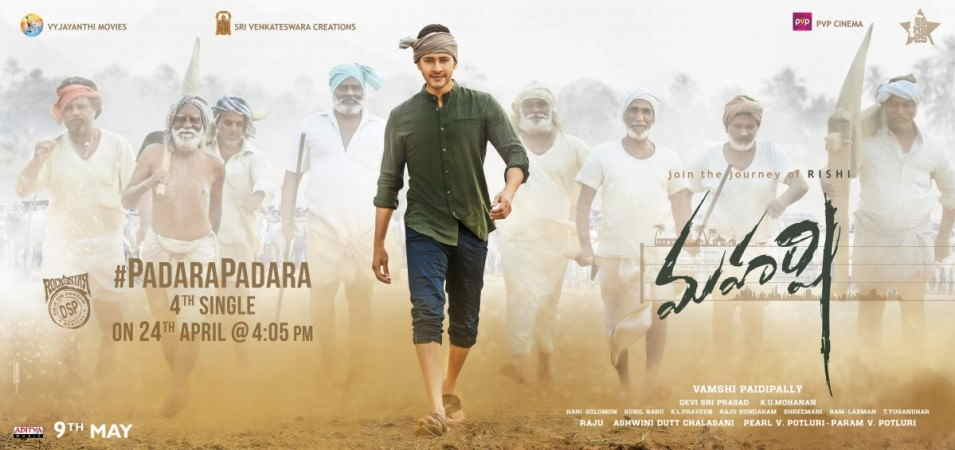 Maharshi Full movie Download