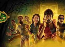 Maragadha Naanayam Full Movie Download