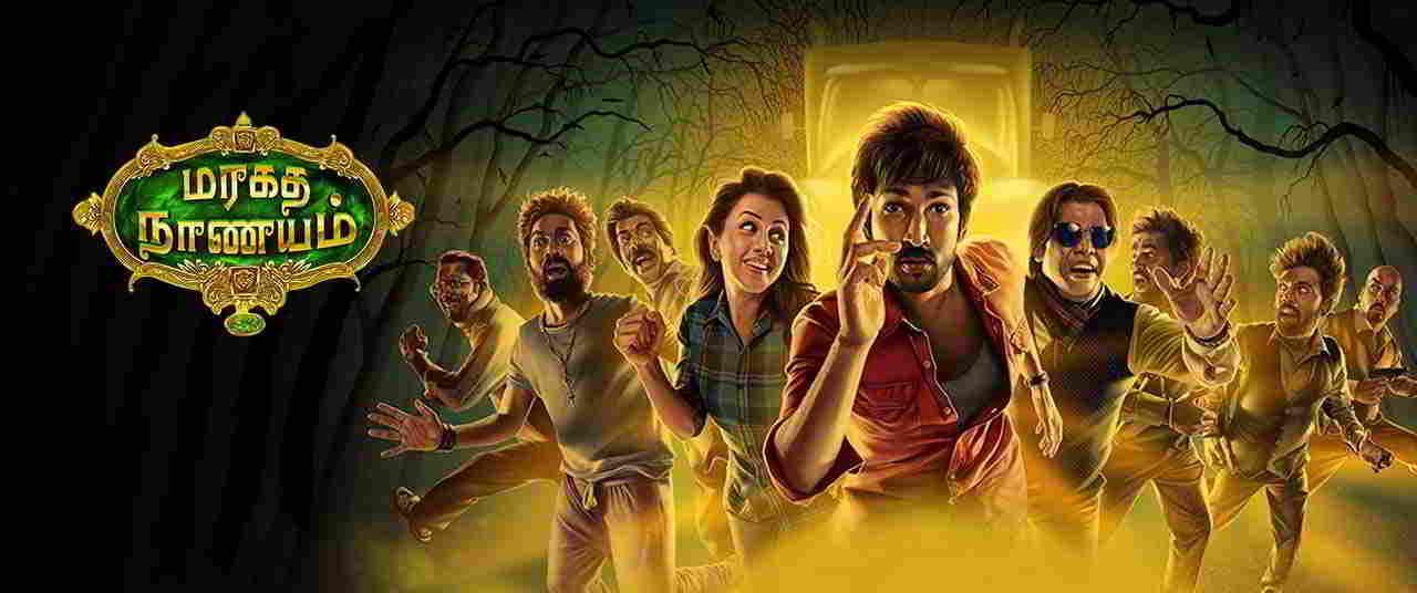 Maragadha Naanayam Full Movie Download