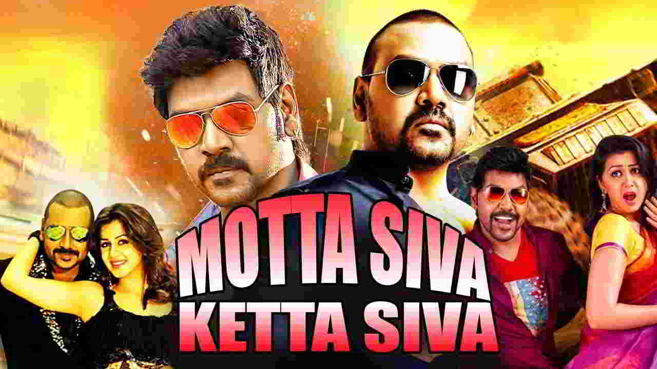 Motta Siva Ketta Siva Full Movie Download