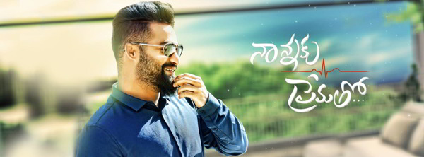 Nannaku Prematho Full Movie Download