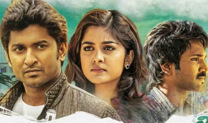 Ninnu Kori Full Movie Download