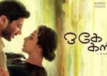 O Kadhal Kanmani Full Movie Download