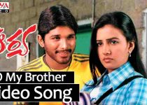 O My Brotheru Song Lyrics