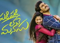 Padi Padi Leche Manasu Full Movie Download