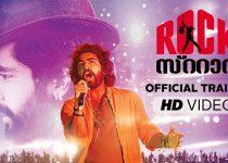 Rockstar Full Movie Download