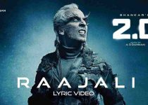 Raajali Lyrics