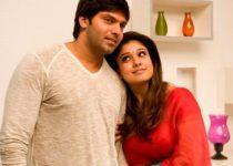 Raja Rani Full Movie Download