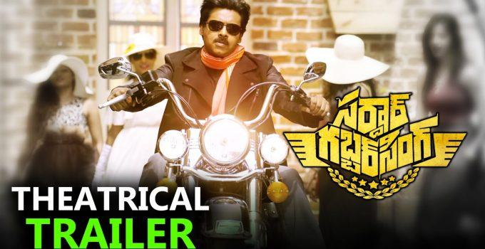 Sardaar Gabbar Singh Full Movie Download