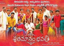 Sathamanam Bhavathi Full Movie Download