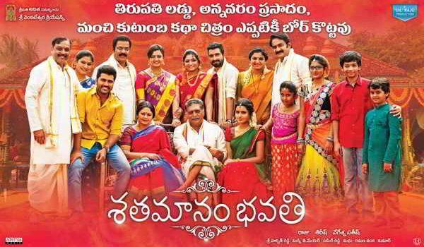 Sathamanam Bhavathi Full Movie Download