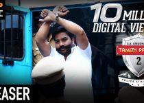 Tamizh Padam 2 Full Movie Download