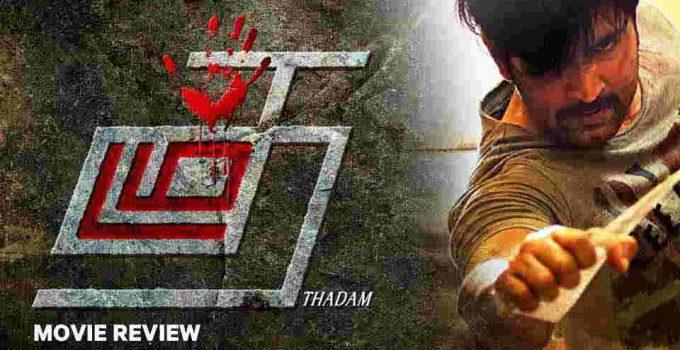 Thadam full movie download