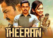 Theeran Adhigaaram Ondru Full Movie Download
