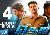 Theri Full Movie Download