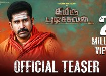Thimiru Pudichavan Full Movie Download