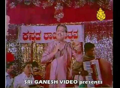 Ide Naadu Ide Bhashe Song Lyrics