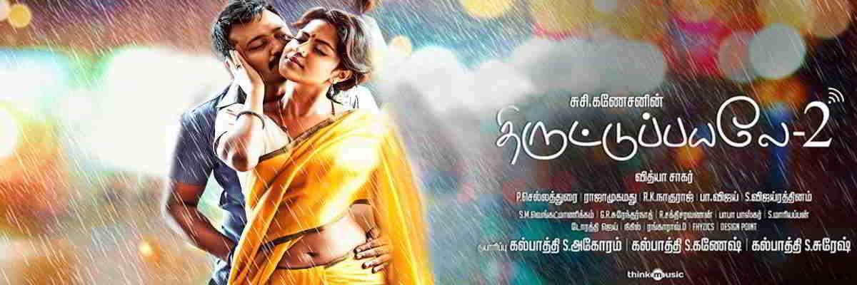 Thiruttu Payale 2 Full Movie Download