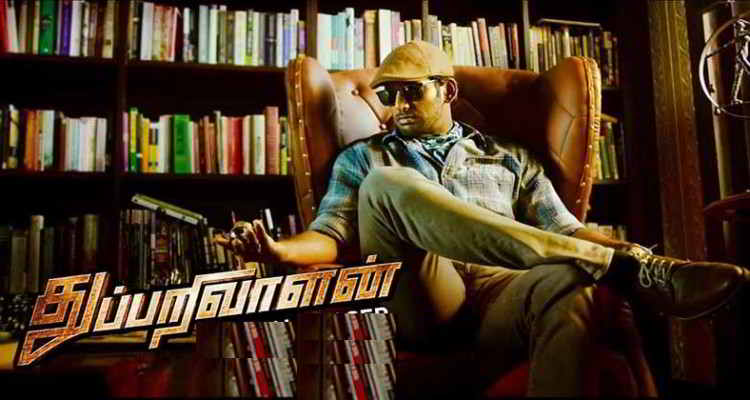 Thupparivalan Full Movie Download
