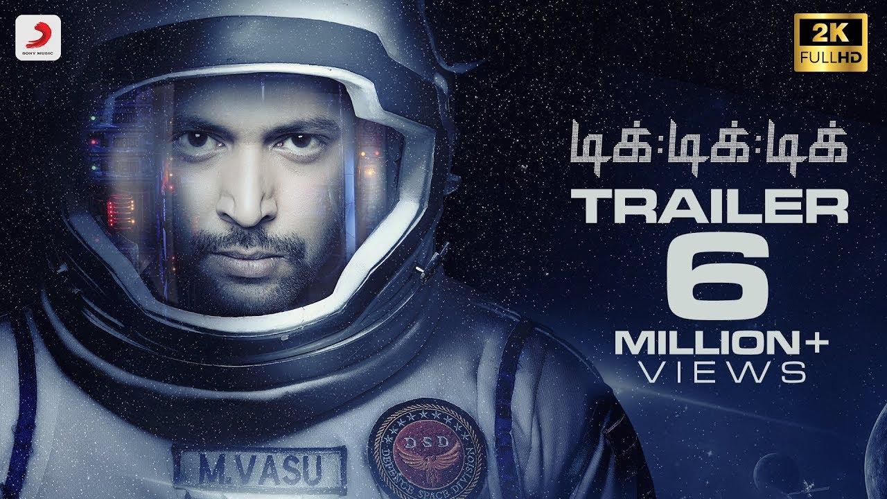 Tik Tik Tik Full Movie Download