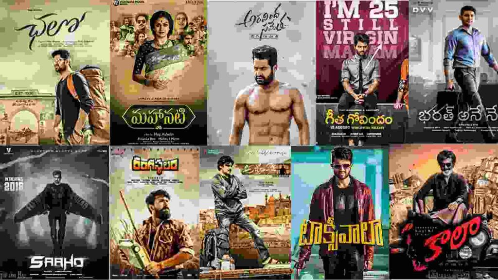 Websites To Download Telugu Movies