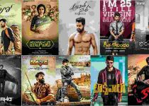 Top Websites To Download Telugu Movies Online