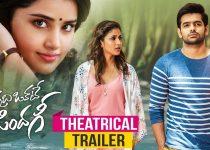 Vunnadhi Okate Zindagi Full Movie Download