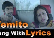 Yemito Ivala Song