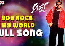 You Rock My World Song Lyrics