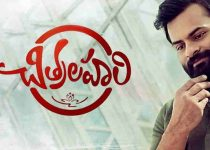 Chitralahari Full Movie Download