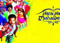 Hara Hara Mahadevaki Full Movie Download