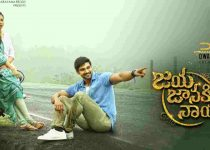 Jaya Janaki Nayaka Full Movie Download
