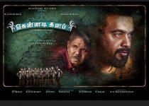 Kennedy Club Full Movie Download Tamilgun