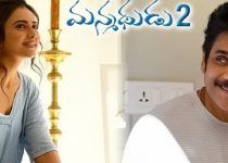 Manmadhudu 2 Full Movie Download Movierulz