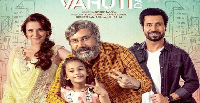 Naukar Vahuti Da Full Movie Download Khatrimaza