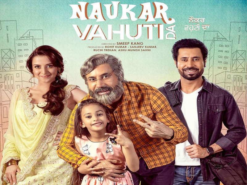 Naukar Vahuti Da Full Movie Download Khatrimaza
