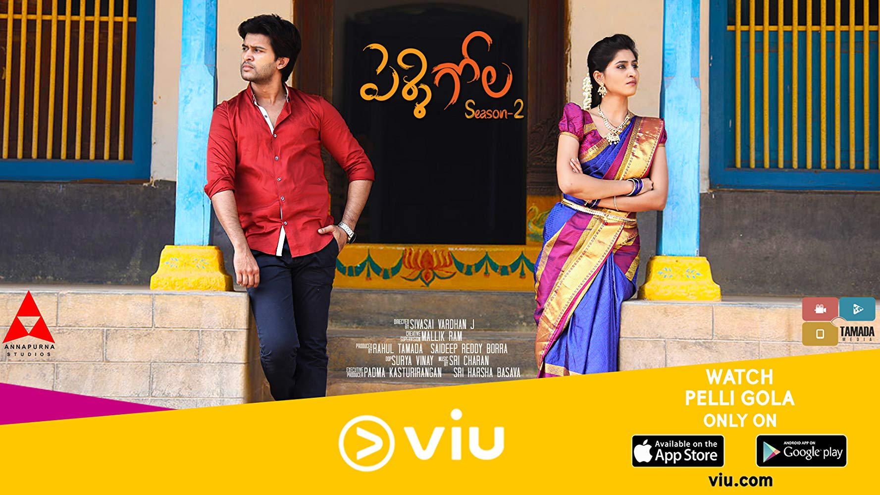 Pelli Gola- Enjoy the Quirky Marriage Story By Mallik Ram On VIU