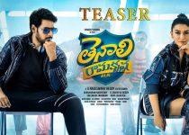 Tenali Ramakrishna leaked on Tamilrockers