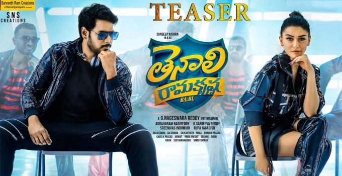 Tenali Ramakrishna leaked on Tamilrockers