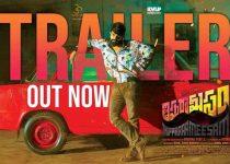 Thippara Meesam Movie leaks Tamilrockers, Movierulz