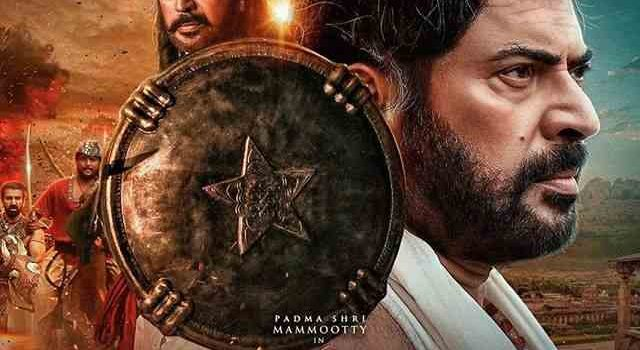 Mamangam Full Movie Download Leaked Tamilockers