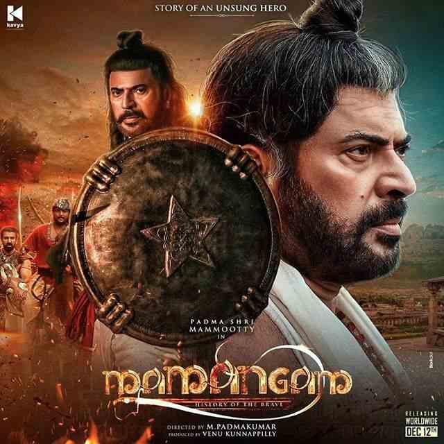 Mamangam Full Movie Download Leaked Tamilockers