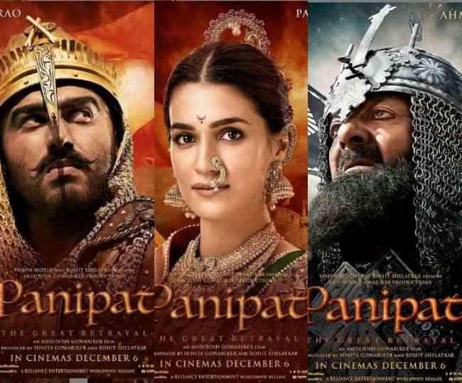 Panipat Full Movie Download