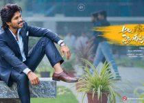Ala Vaikunthapurramloo Full Movie Download Tamilrockers