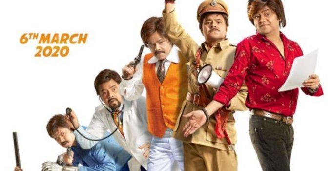 Kaamyaab Full Movie Download