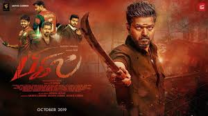 Bigil Full Movie Download