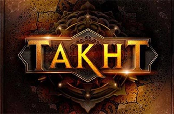 Takht Full Movie