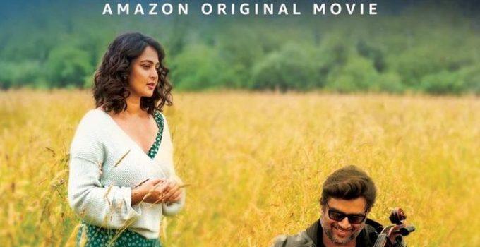Nishabdham Movie Download